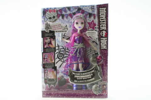 Monster High Ari Hauntington DYT99